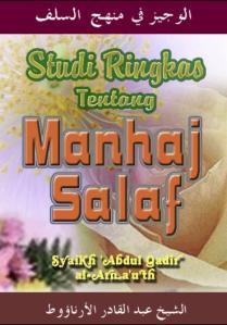 E-Book: Studi Ringkas Tentang Manhaj Salaf