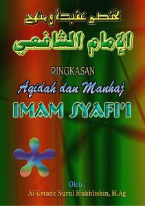 E-Book: Ringkasan Aqidah dan Manhaj Imam Syafi'i