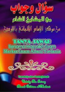 E-book: Tanya Jawab bersama Masyaikh Markaz Imam Albani