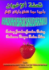 E-book Hadiah Bagi Saudaraku Tentang Jawaban-Jawaban Penting Berkenaan Dengan Rukun Islam
