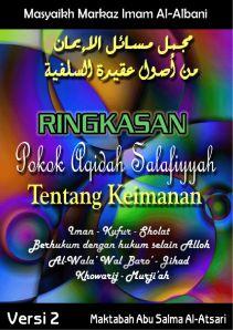 E-Book: Ringkasan Pokok Aqidah Salafiyyah Tentang Keimanan Oleh Masyaikh Markaz Al-Albani