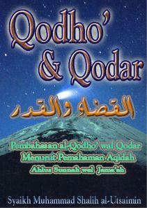QADHADANQADAR