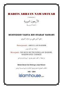 E-Book: Hadits Arbain Nawawiyah, Oleh Muhyiddin Yahya Bin Syaraf Nawawi