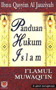 E-Book: Panduan Hukum Islam, Oleh Ibnu Qayyim Al-Jauziyah