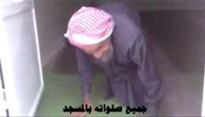 Video Motivasi: Kakek Yang Cacat Fisik Rajin Ke Masjid Untuk Shalat Berjamaah