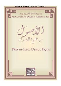 E-Book: Prinsip Ilmu Ushul Fiqih, Oleh Syaikh Muhammad Bin Shaleh Al-Utsaimin
